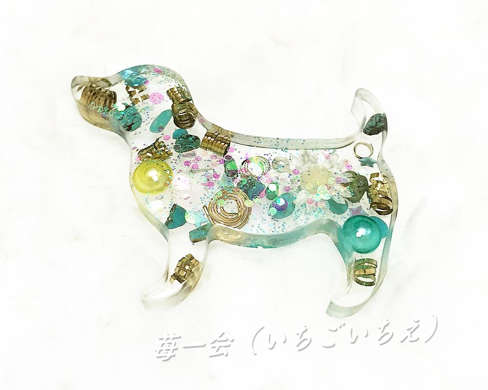 org-dog-03